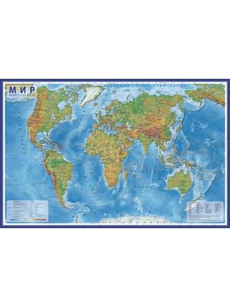 Интерактивная карта GLOBEN Физический Мир 1:29