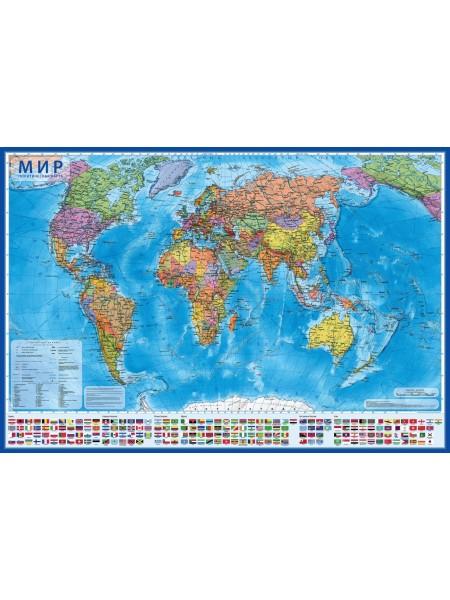 Карта GLOBEN интерактивная. Мир Политический 1:28