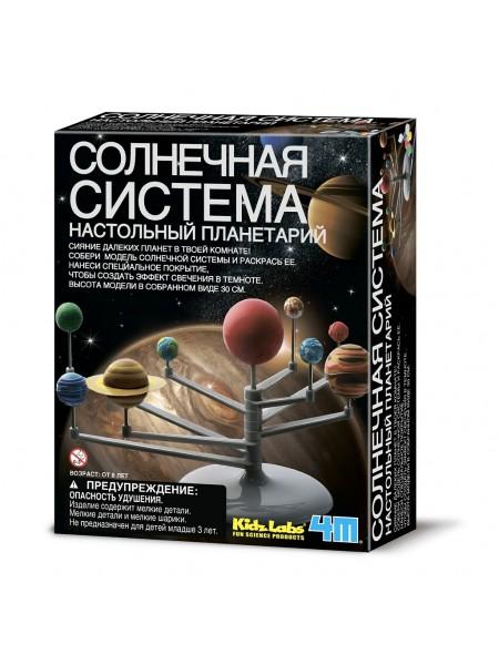 Солнечная система Набор 4М Настольный планетарий