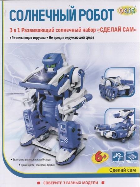 Конструктор 3 в 1 Солнечный робот