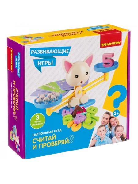 """""""Считай и проверяй 3"""" с котиком Обучающая игра Bondibon"""