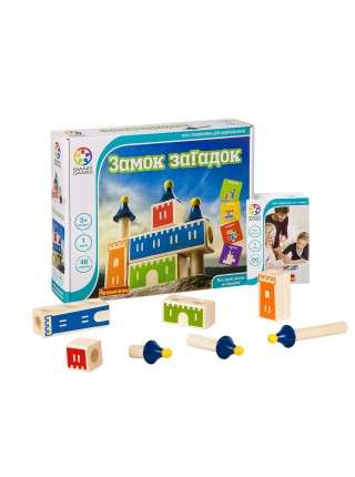 «Замок загадок» настольная игра BONDIBON