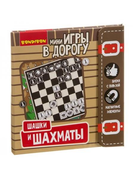 ШАШКИ и ШАХМАТЫ - компактная развивающая игра в дорогу BONDIBON