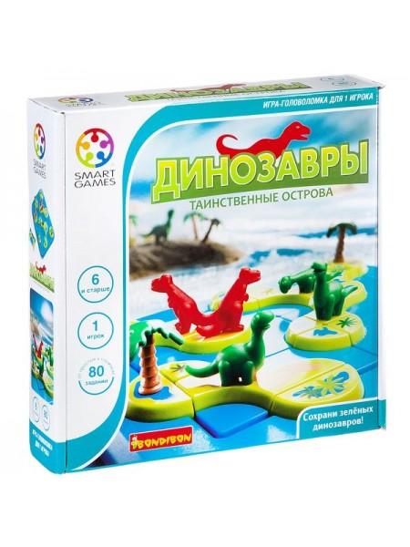 «Динозавры.Таинственные острова» настольная игра BONDIBON