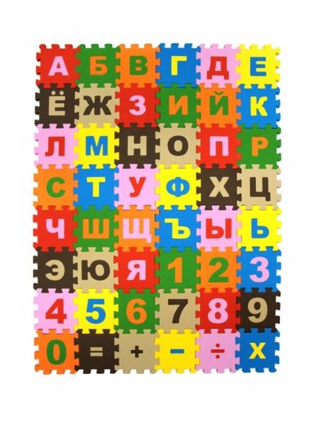 Буквы и цифры (48 пазлов) Мягкий пол ECO COVER