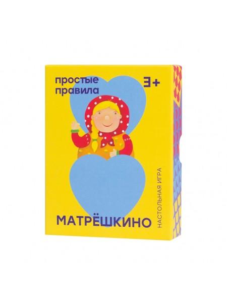 Матрёшкино 2018 Настольная игра ПРОСТЫЕ ПРАВИЛА