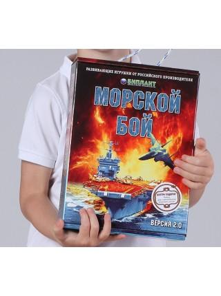 Морской бой версия 2:0  НАСТОЛЬНАЯ ИГРА БИПЛАНТ