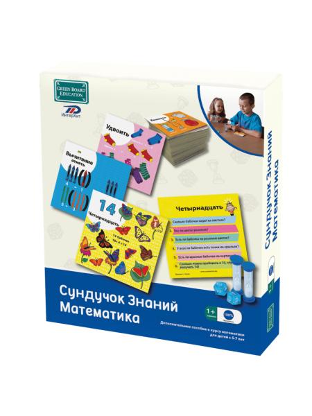 «Математика» учебное пособие для детей 5-7 лет BRAINBOX