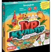 Тур культур Развивающая игра БАНДА УМНИКОВ