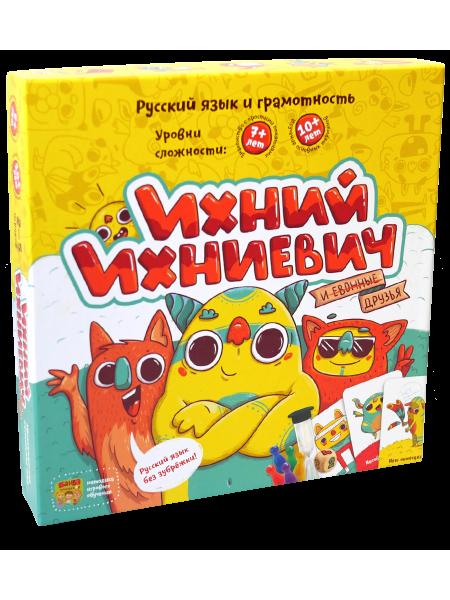 Ихний Ихниевич Развивающая игра БАНДА УМНИКОВ