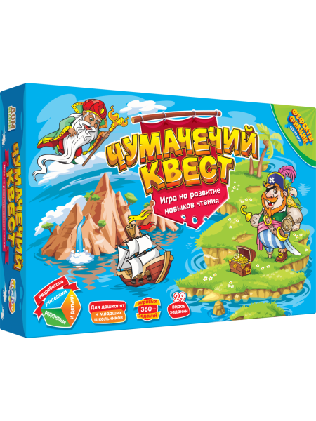 Чумачечий квест Настольная игра DOJOY