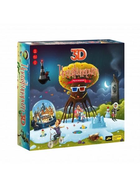 Имаджинариум 3D Настольная игра COSMODROME GAMES