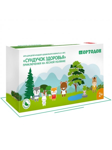ИГРА «Сундучок здоровья. Приключения на лесной полянке»