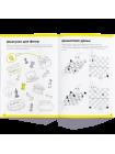 Основы шахмат и логика.Часть 3 Рабочая тетрадь РЕШИ-ПИШИ Игровое обучение