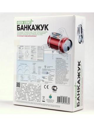 Банкажук