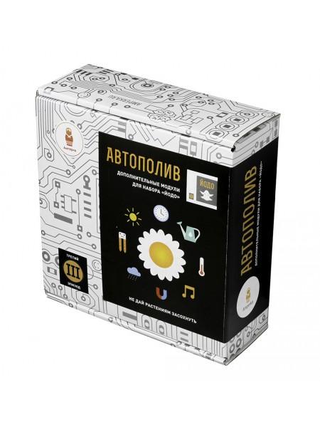 «Автополив» — дополнение набора «Йодо» Электронный конструктор Амперка