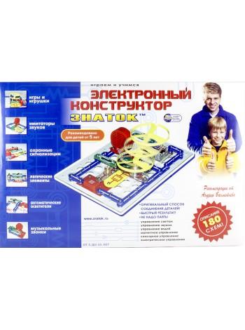 ЭЛЕКТРОННЫЙ КОНСТРУКТОР ЗНАТОК 180 СХЕМ купить