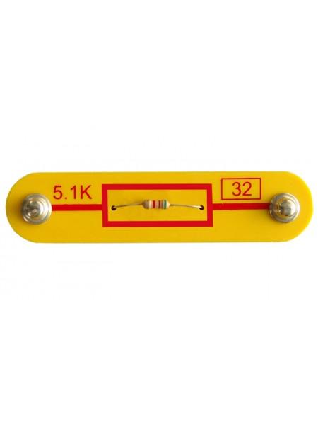 Деталь №32, R2, Резистор 5.1 кОм