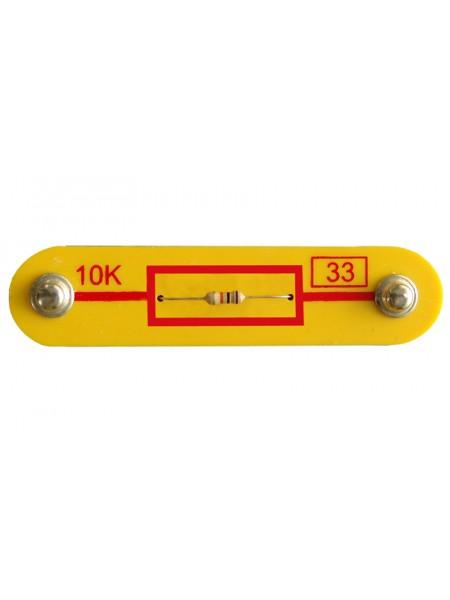 Деталь №33, Резистор 10 кОм