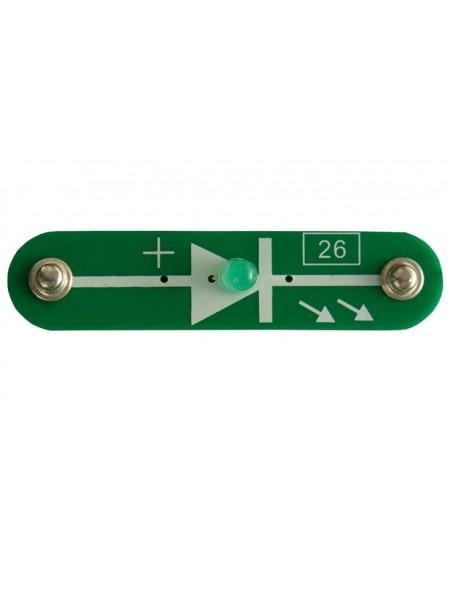 Деталь №26, Зеленый светодиод