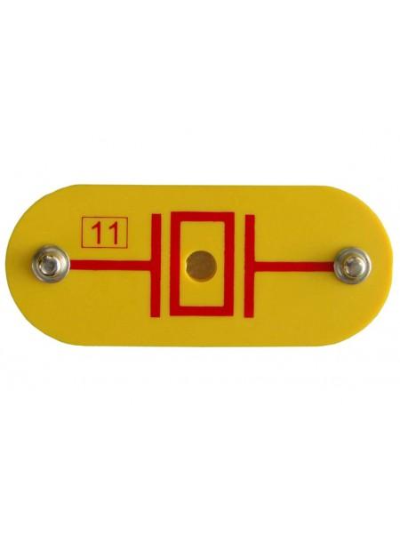 Деталь №11, Звукоизлучатель пъезоэлектрический
