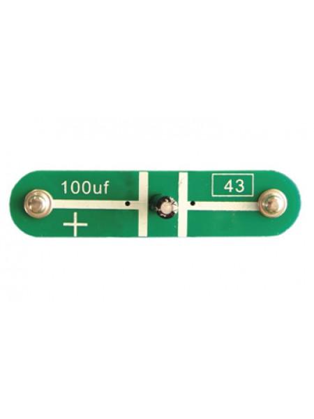 Деталь №43, C4N, Конденсатор электролитический 100 мкФ