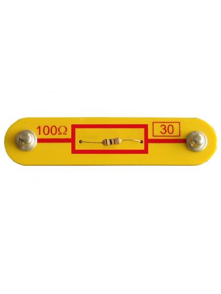 Деталь №30, Резистор 100 Ом